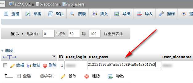 user_pass